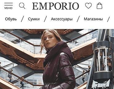 Разработка нового онлайн-магазина одежды премиум-класса Myemporio.ru (Новосибирск)