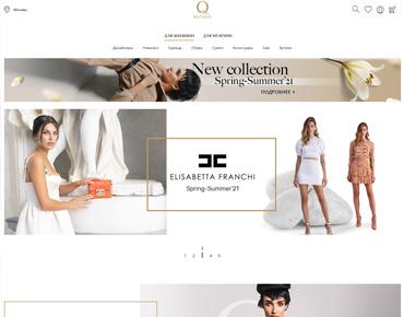 Создание online-магазина модных товаров premium-класса - Qboutique.ru